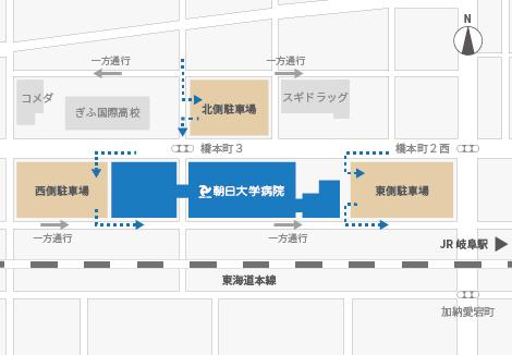 朝日大学病院の駐車場案内図