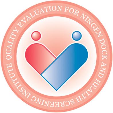 社団法人日本病院会日本人間ドック学会
