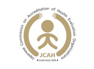 一般社団法人健康評価施設査定機構人間ドック・総合健診・特定健診・特定保健指導の認定施設