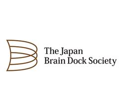 日本脳ドック学会脳ドック施設