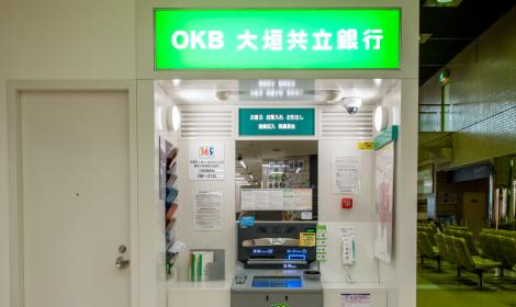 大垣共立銀行キャッシュコーナー