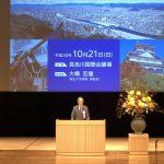 第34回岐阜県病院協会医学会が開催されました。