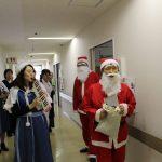患者さんを癒すクリスマスプレゼント