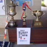全日本男子ホッケー大会優勝トロフィー展示