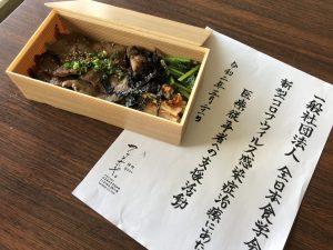 一般社団法人 全日本・食学会から「食」のご支援をいただきました