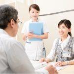 事務職員(総合健診センター)の募集しています。(終了しました。)