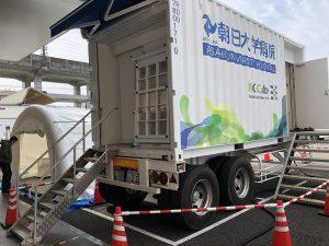 発熱外来用医療コンテナが納入されました。